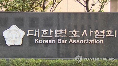 """[단독] 의견수렴 안한 변협 """"중수청 반대""""에 변호사들 부글"""