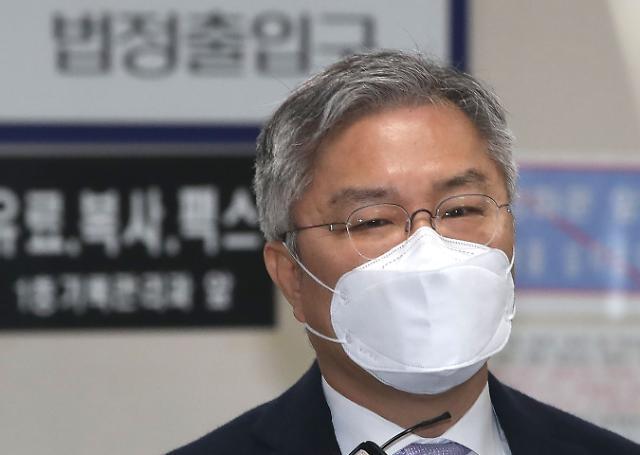 """최강욱 """"검찰 공소권 남용""""…재판부, 정경심 판결문 미채택"""