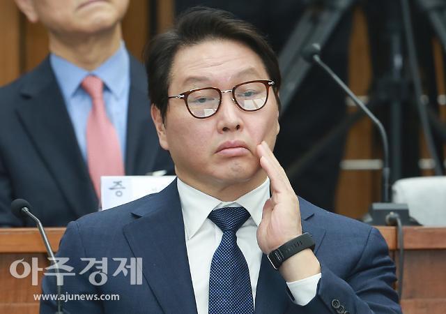檢, SK 압수수색…비자금 의혹 최신원→최태원 겨냥