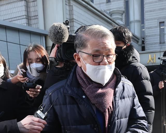 檢, SK 압수수색…최신원 비자금 연루 조사