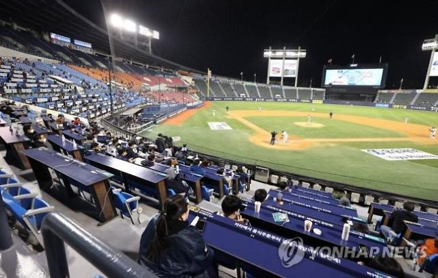 야구계, 학교 폭력 논란에 줄지어 판단 유보···피해자와 선수 진술 엇갈려