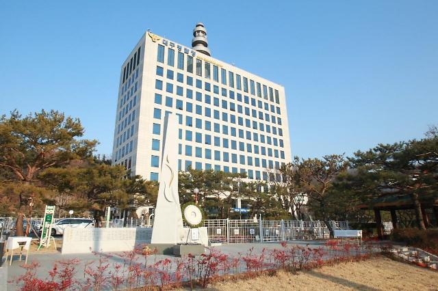 대구 경찰청, 코로나19 백신 관련 허위 조작 정보 엄정 대응