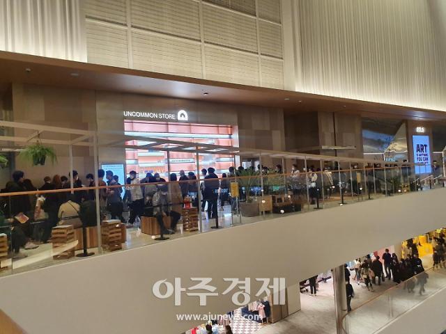 현대 서울, 주말 차량 자막 2… 매장 동시 이용 고객 수 30 % 감소