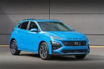 現代自動車-LGエネルギーソリューション、コナなど電気車リコール費用に合意