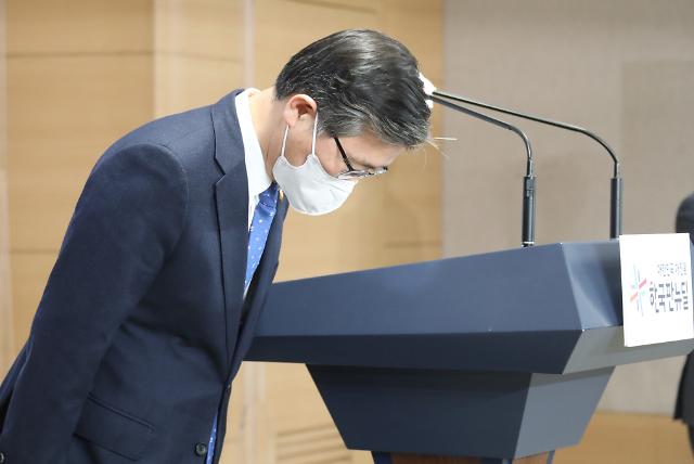 """""""신도시 중단하라"""" 여론 확산에도 공급대책 강행하는 정부"""