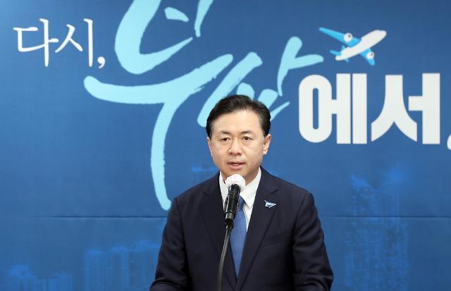 [4·7재보선] 與 부산시장 후보로 김영춘 확정...국민의힘 박형준과 맞붙는다