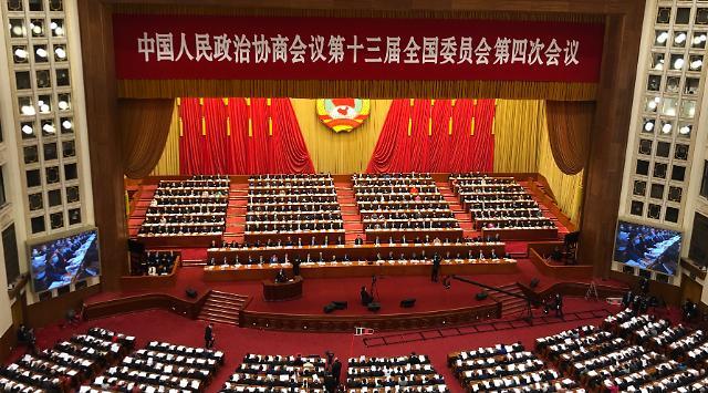 중국, 향후 5년간 희토류 등 8대 산업 적극 육성 예고