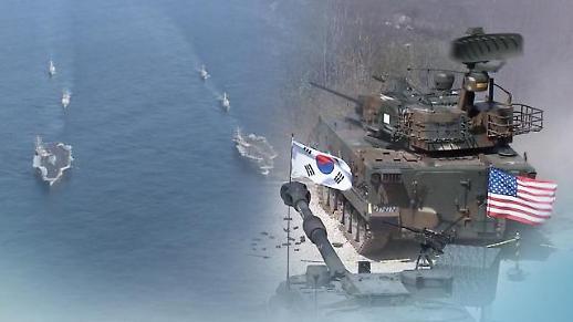 韩美8日启动联合军演 为期9天规模缩小