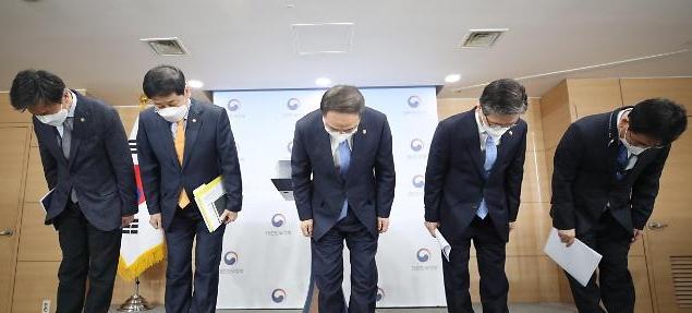 홍남기 LH 사태 송구…</br>부당한 이익 반드시 환수