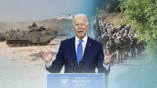 韩美防卫费分担谈判延长一天 美方:非常接近达成协议