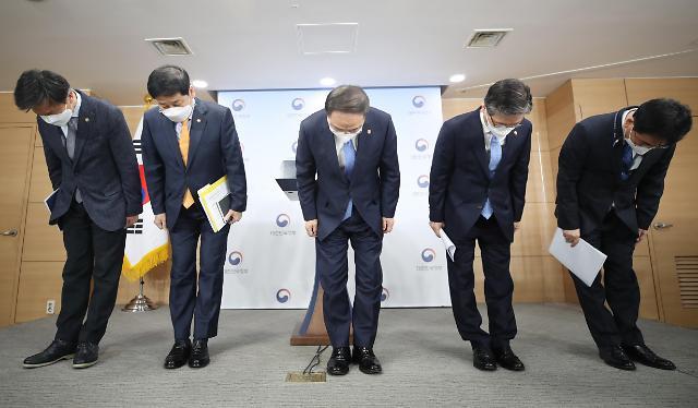 [포토] 홍남기 부총리, LH 직원 땅 투기 확인시 무관용 조치