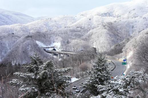 大关岭壮美雪景