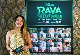 LGディスプレイ ディズニー映画、OLED TVで最高の経験