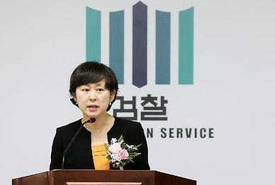 김진욱, 검사 출신 이영주 인사위원 위촉…이번주 첫 회의