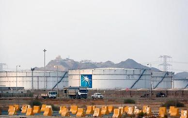 사우디 아람코 석유시설 드론 공격…국제유가 영향은?
