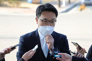 김진욱 공수처장 12일 인사위원회 첫 회의 연다