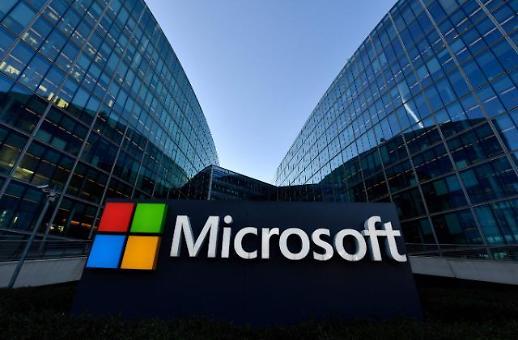 LG Innotek hợp tác với Microsoft để có máy ảnh cảm biến 3D hỗ trợ đám mây