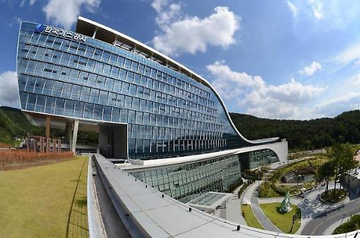 Hai công ty Hàn Quốc xây dựng nhà máy điện chu trình hỗn hợp ở Thái Lan