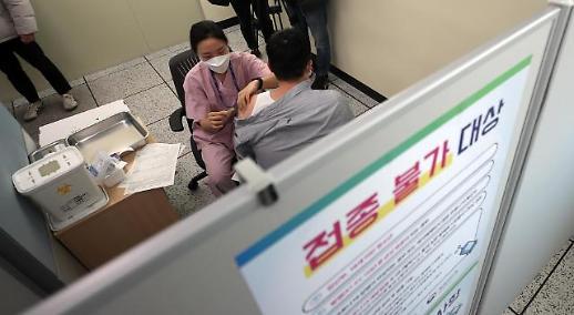 韩国加速普及新冠疫苗 高龄群体接种与否本周内决定