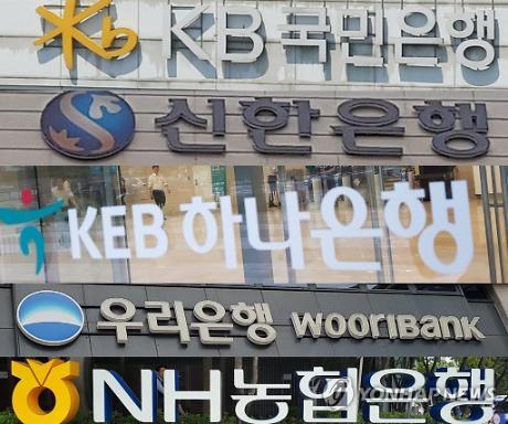 국내 은행 이자이익 3년째 40조원 돌파