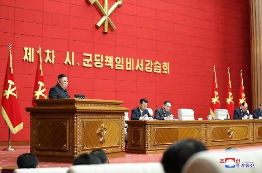 欧巴NO!亲爱的NO!朝鲜官媒连日撰文呼吁抵制韩国文化影响
