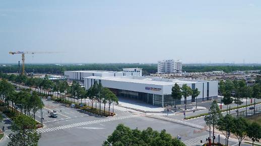 KITA Hàn Quốc sẽ vận hành trung tâm hội nghị mới tại Việt Nam