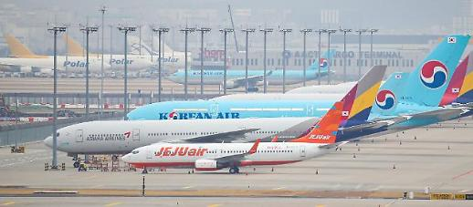 Giá vé máy bay cố định suốt cả năm - sự kiện chưa từng có trong ngành hàng không Hàn Quốc