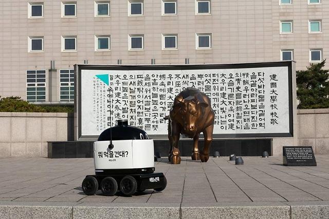 5G 활용 수월해진다…SK텔레콤, 초저지연 영상전송기술 오픈소스 공개