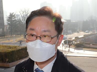 박범계, 후임총장 인선·한명숙 위증교사 검토에 속도