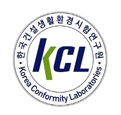 KCL, 천연⋅유기농 화장품 원료승인제 국내 1호 기업에 세바바이오텍 선정