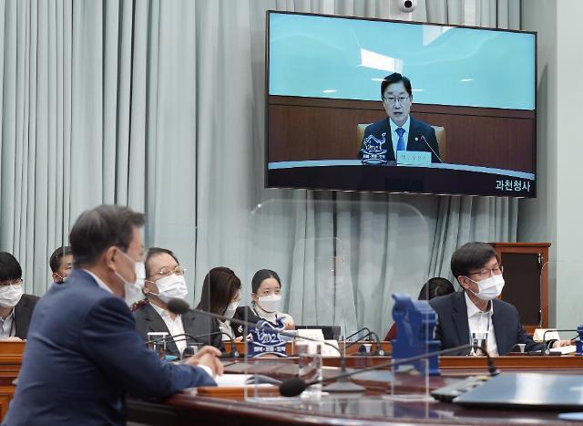 박범계 법무장관 검찰 수사-기소권 분리 추진