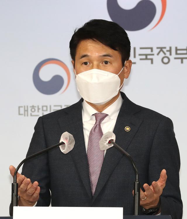 LH 땅투기 의혹, 2013년 12월 이후로 범위 확대..2만3000명 1차 조사