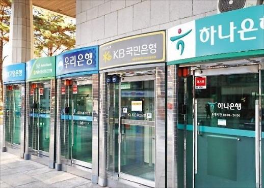 新冠疫情冲击韩国银行业 去年净利润缩水超一成