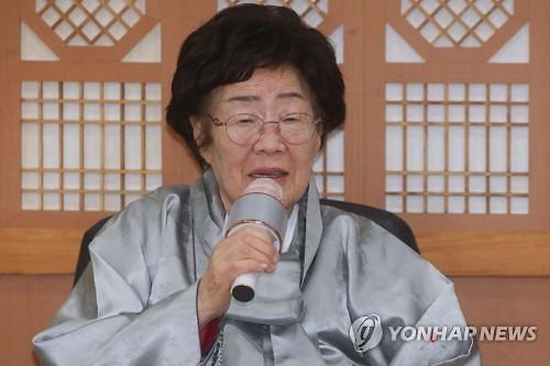 """이용수 할머니, 최영애 인권위원장에 """"日·램지어 역사 왜곡 단호한 대처 부탁"""""""
