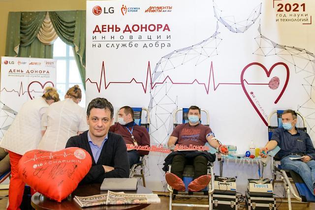 """LG전자, 러시아서 헌혈 캠페인...""""코로나19 의료진에 감사"""""""