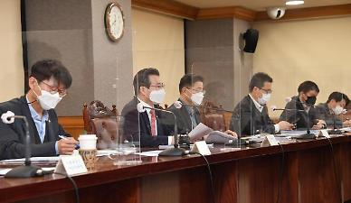 김용범 美 국채금리 상승, 금융시장 중요한 변수될 것