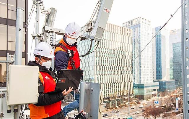 SK Telecom earns carbon credit thru reduced power usage using telecom technology