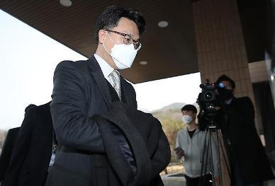김진욱 공수처 검사 이달 내 임명…4월 수사 착수