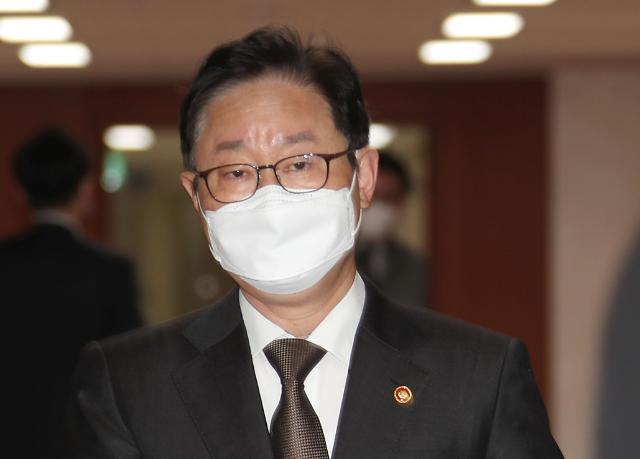 박범계 오늘 안산지청 LH 땅투기 수사전담팀 방문