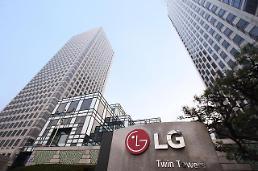 LG電子、中国TCL特許侵害訴訟で「勝訴」