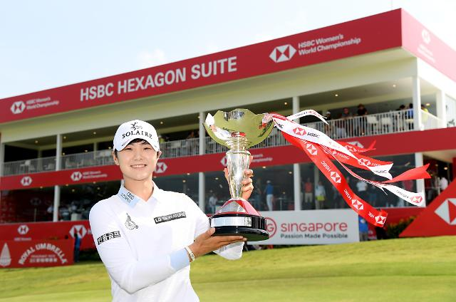 아시아로 돌아온 LPGA…내달 싱가포르서 HSBC 챔피언십