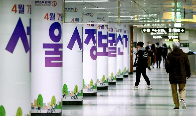 首尔釜山市长选举民调:在野党候选人占上风