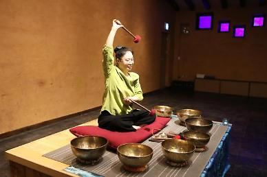 [TRAVEL] North Chungcheong Province launches Wellness Trip for body and mind