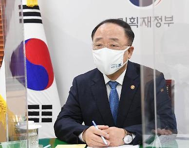 정부, LH 재발대책 논의 부동산점검회의 12일로 연기