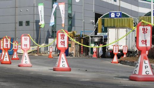 韩国新增470例新冠确诊病例 累计93733例