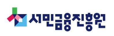 서금원·캠코 등 금융 공공기관 채용 스타트