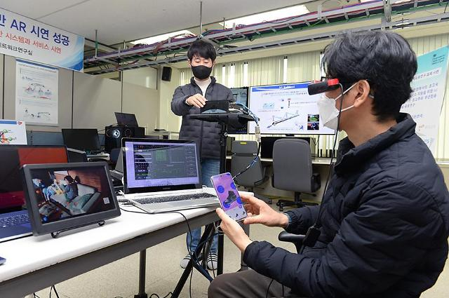 [FOCUS] British and Korean researchers demonstrate seamless 5G-based AR service in running subway