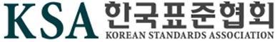 한국표준협회, TIPS운영사 플랜에이치 컨소시엄 참여