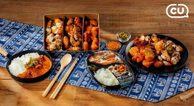 Convenience store chain CU releases meal kits made with Halal-certified ingredients