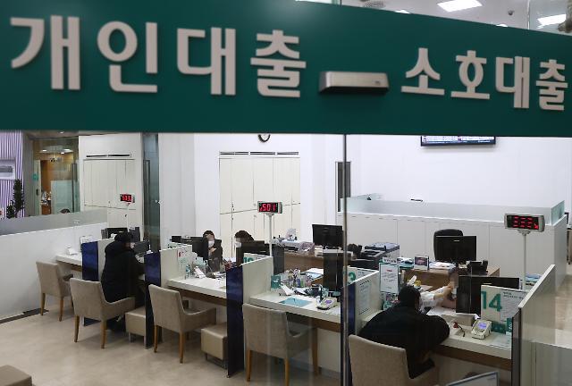 韩国家庭贷款首超5.7万亿元 2月环比增383亿元
